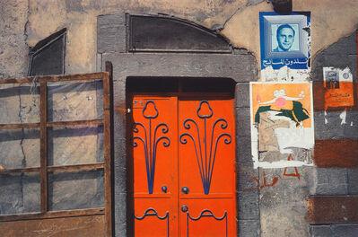 Harry Callahan, 'Egypt', 1978