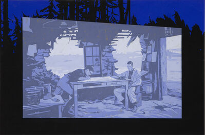 Matthew Benedict, 'Empyrean Soldiers at the Drive-in Movie', 2010