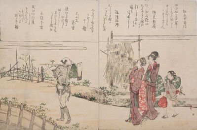 Katsushika Hokusai, 'Autumn Country Road at Sekiguchi ', 1804