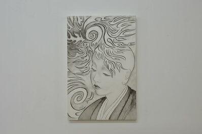 Rina Matsudaira, 'Nigahi', 2018