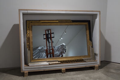 Lee Yongbaek, 'Broken Mirror', 2011