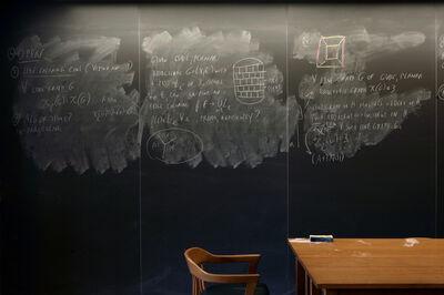 Jessica Wynne, 'Noga Alon, Princeton University', 2019