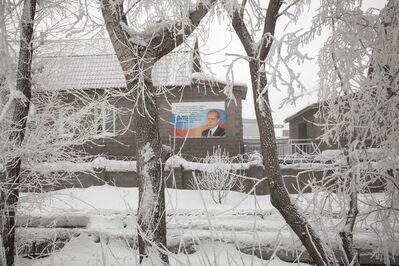 Tim Parchikov, 'Magnitogorsk City 2011 [2243]', 2011