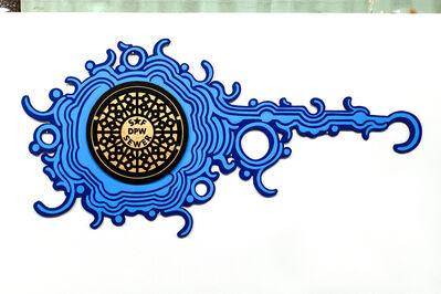 Zezão, 'SF Manhole Cover', ca. 2019
