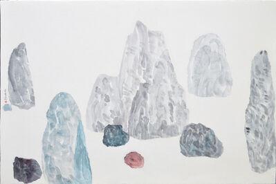 Yuan Hui-Li, 'Discrete Islands No. 39', 2017