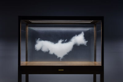 Leandro Erlich, 'The Cloud (Japan)', 2016