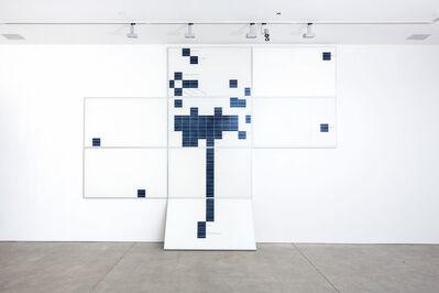 Tuguldur Yondonjamts, 'Untitled (Constellations)', 2015