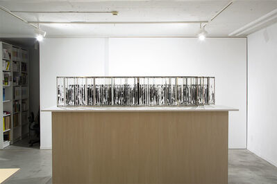 Michiko Isono, 'Pedestrian ', 2018