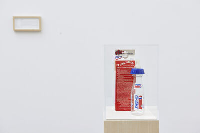 Maryam Jafri, 'Product Recall: An Index of Innovation. Pepsi Baby', 2015