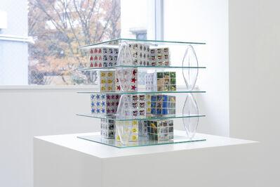 Patrick Jackson, 'Shelving Unit (3D Puzzles)', 2020