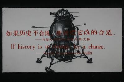 Sun Xun 孫遜, 'Heros No Longer No. 18', 2008