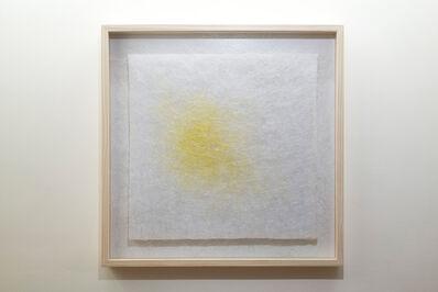 Chen Hui Chiao, 'Amorphous Company #1', 2012