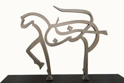 Ali Hassan, 'Horse of the Desert 2', 2015