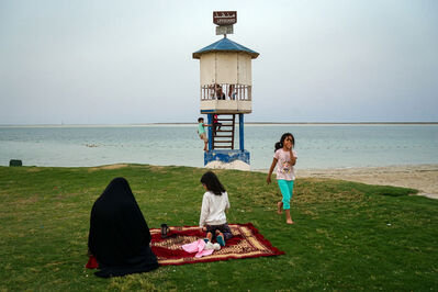 Tasneem Alsultan, 'Why are you taking a picture?', 2016