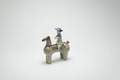 Shin Fujihira, 'Horse Riding', 1990