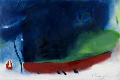 Chinyee 青意, 'Red Budding', 1984