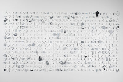 Ebru Uygun, 'Untitled', 2020