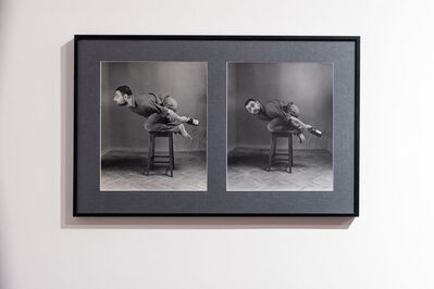 Oleg Malyovany, 'Flying While Drunk', 1991