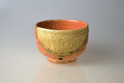 Takahashi Rakusai IV, 'Shigaraki Tea Bowl with Excellent Bidoro Glaze Drop', 20th Century