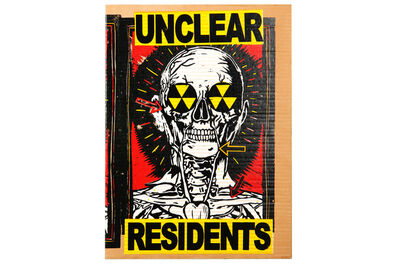 Paul Insect, 'Unclear Residents Box Set', 2010