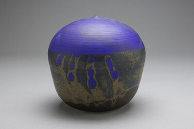 Toshiko Takaezu, 'Moon Jar With Rattle'