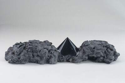 Nobuo Sekine, 'Untitled', ca. 1980's