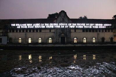 Robert Montgomery, 'Kochi Muziris Biennale', 2012/13