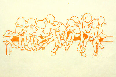 Kimi Sakaki, 'game of make-believe', 2008