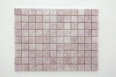 Zena el Khalil, 'Mantra 3', 2017