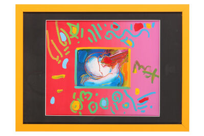 Peter Max, 'I Love The World', 1996