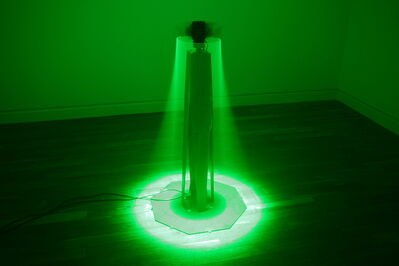 Ya-Lun Tao, 'Membrane of light 3', 2009