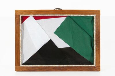 Meschac Gaba, 'Diplomatique (Sudan) ', 2008