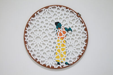Sophiya Khwaja, 'Behind the Pattern', 2014