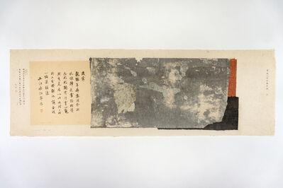 Wei Jia (b. 1957), 'No. 21287', 2021