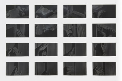 Iñaki Bonillas, 'La idea del Norte: Interiores', 2014
