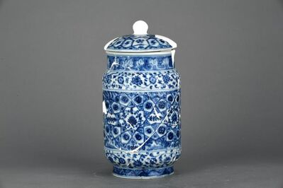 Unknown, 'Covered cylindrical jar with flower and brocade in blue and white', Zhengtong to Tianshun, Ming Dynasty(1436, 1464)