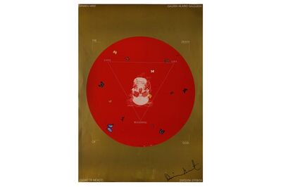Damien Hirst, 'For The Love Of God Poster', 2007
