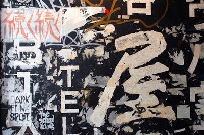 Kirk Pedersen, 'Dark Funk Spot, Shinjuku, Tokyo', 2007