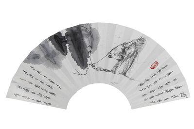 Tao Aimin 陶艾民, 'Secret Fan: Spiritual Connection 秘扇·神交', 2019