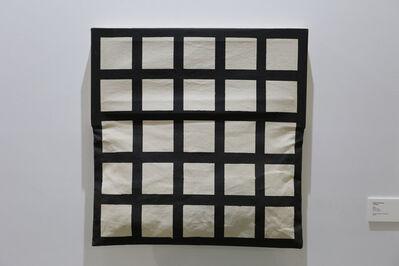 Eugenio Espinoza, '16 Cubes', 2004
