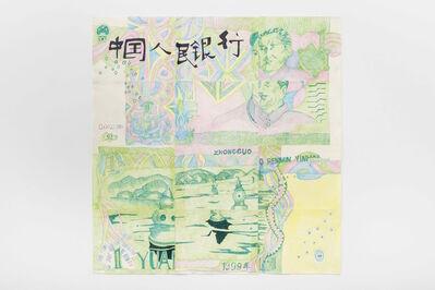 Keren Cytter, 'Mao Zedong (banknote)', 2017