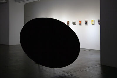 Richard Streitmatter-Tran, 'A Black Hole', 2020