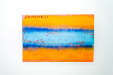 ABVA, 'LIKE THE WATER', 2017