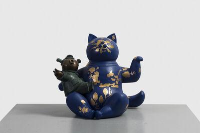 Jiang Shuo 蒋朔, 'Blue Cat - Land and River 蓝猫 - 陆地与河流 ', 2018