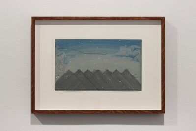Hamish Fulton, 'MOUNTAIN SKYLINE: A 21 DAY WALKING JOURNEY VIA THE TOPS OF SEVEN SMALL ENGADIN MOUNTAINS SWITZERLAND SUMMER ', 2007