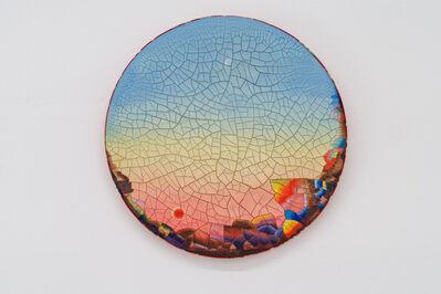 iris yirei hu, 'The Fold (en Teotitlán del Valle)', 2018
