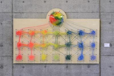 Tatsuo Kawaguchi, 'Inter-relation 4', 1967