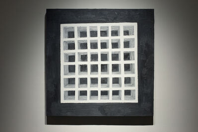 Simon Bilodeau, 'Tableau #1 (Le pouvoir du blanc, l'espoir de la richesse)', 2016