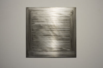 Jinny Yu, 'Non-Painting Painting (Musa)', 2012