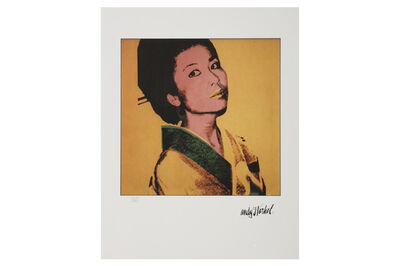 Andy Warhol, 'Faces - Kimiko Powers', 1980s